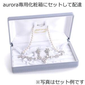 ネックレスイヤリングセット1897ムーン化粧箱付日本製ブライダルアクセサリー結婚式花嫁ウェディングパーティースワロフスキー