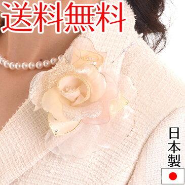 【あす楽対応】【送料無料】ピンクミックス2輪のコサージュ 日本製 フォーマル 入学式 入園式 卒業式 卒園式 結婚式 2次会 パーティー