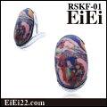 天然石リング、ファッション指輪、デザインリングRSKF-01