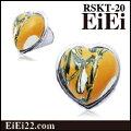 天然石リング、ファッション指輪リング、デザインリングRSKT-20
