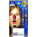 【日本製】メルティーベリープレミアム スリーピングパック 5...