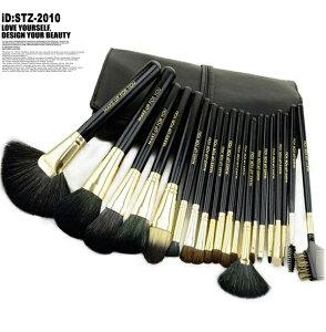 メイクブラシセット、化粧ブラシセット、お洒落な専用収納ケース付き20本セットSTZ-2008