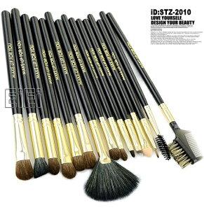 メイクブラシセット、化粧ブラシセット、ブラシ専用収納ケース付き20本セットSTZ-2010