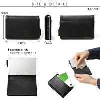 クレジットカードケース薄型スライド式アルミニウム磁気防止RFID磁気スキミング防止5枚収納ブラック黒保護防止個人情報カード情報スキミングホルダークレジットカード