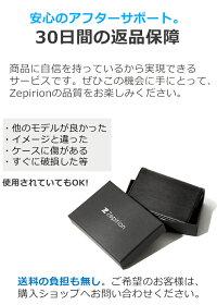 【20%OFFスーパーセール特別価格】クレジットカードケーススキミング防止磁気防止スリム薄型アルミニウムPUレザースライド式マネークリップ付きメンズレディースミニ財布薄い財布ウォレットインナーカード入れブランドおすすめおしゃれ人気Zepirion