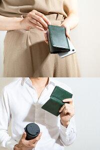 【送料無料】アルミレザークレジットカードケースマネークリップスキミング防止RFIDカード入れスライド式革メンズレディースキャッシュレスミニマリストプレゼント