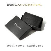 カードケーススキミング防止磁気防止革レザーアルミスライド式メンズレディーススリム薄型クレジットカードポイントカードカード入れカードホルダーお札磁気保護コンパクト薄いZepirionブランドおしゃれパスケースウォレット小さい財布小さめ
