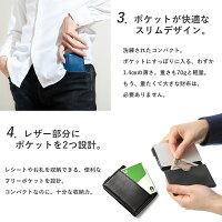 カードケース革大容量スキミング防止磁気防止メンズレディーススライド式薄型スリムクレジットカードポイントカードカード入れカードホルダーマネークリップカードホルダークレジットコンパクトアルミZepirionブランドウォレット小さい財布小さい