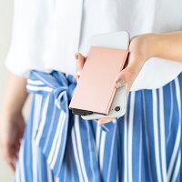 カードケーススキミング防止磁気防止アルミスライド式メンズレディーススリム薄型クレジットカードポイントカードカード入れカードホルダーマネークリップ付きお札磁気保護小さいコンパクト薄いZepirionブランドおしゃれパスケースウォレット箱