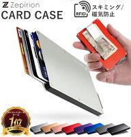 【全品ポイント10倍】カードケース メンズ レディース スキミング防止 磁気防止 カード入れ マネークリップ スリム 薄型 薄い かっこいい おしゃれ クレジットカード icカード RFID 磁気不良 プレゼント カードホルダー idカード スキミング 防止 スライド式