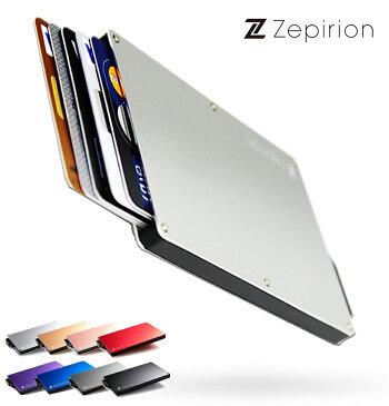 カードケース スキミング防止 磁気防止 アルミ スライド式 メンズ レディース 薄型 スリム クレジットカード カード入れ カードホルダー マネークリップ カード ホルダー クレジット 札入れ 小さい コンパクト 薄い ブランド