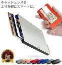 【クーポン利用で10%OFF】カードケース メンズ レディー