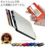 カードケース メンズ レディース スキミング防止 磁気防止 カード入れ マネークリップ スリム 薄型 薄い かっこいい おしゃれ クレジットカード icカード RFID 磁気不良 プレゼント カードホルダー idカード スキミング 防止 スライド式