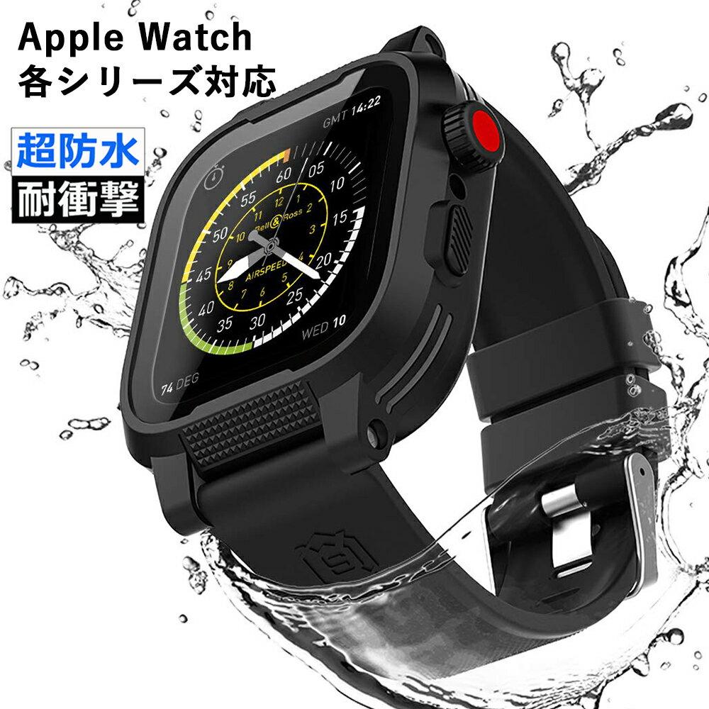 腕時計用アクセサリー, その他 Apple Watch 38mm 40mm 42mm 44mm AppleWatch series 2 3 4 5 ip68