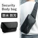 ボディバッグ メンズ CASTELBAJAC カステルバジャック ドミネシリーズ ワンショルダー ボディーバッグ A4未満 縦型 軽量 バッグ メンズバッグ ブランド プレゼント 鞄 かばん カバン bag (24912) 送料無料 men's