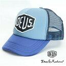 DSL-S/STEE