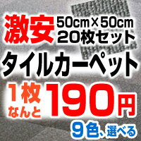 �^�C���J�[�y�b�g ����! ������1��190�~ 20����� �S9�F!!���� �^�C���J�[�y�b�g�y��?�y�j���...