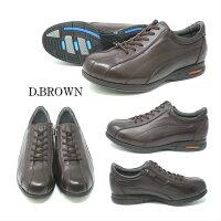 DUNLOPダンロップDL-5202ウォーキングシューズ紳士靴メンズ革靴牛革防水