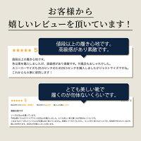 日本製シューズYAMATOISM倭イズムYAP-400紳士靴メンズ革靴牛革