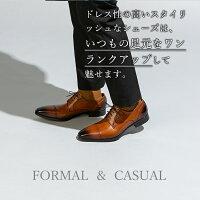 日本製シューズYAMATOISM倭イズムYAP-500紳士靴メンズ革靴牛革
