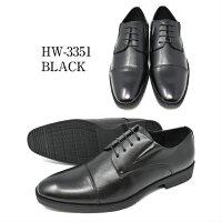 【メーカー公式ショップ】ビジネスシューズHYBRIDWALKERハイブリッドウォーカーHW3350-3353紳士靴メンズ革靴合成皮革ストレッチ