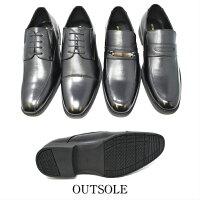 ビジネスシューズHYBRIDWALKERハイブリッドウォーカーHW3350-3353紳士靴メンズ革靴合成皮革