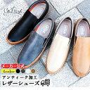 【 送料無料 あす楽 】スニーカー   靴 メンズ スニーカ...