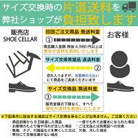 【送料無料公式】MIDFOOTミッドフットウォーキングシューズ|スニーカー靴くつシューズレディース婦人女性クッション歩きやすい疲れにくい幅広柔らかい通勤健康シューズ黒ブラックミッドフット歩行