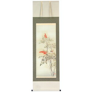 Hanging scroll Nanten Ishida Daiju product (hanging scroll shakugoto)] [selling scroll sale] [free shipping] [selling scroll sale] [smtb-kd]