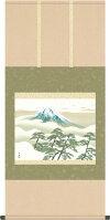 複製名画の掛け軸横山大観松に富士【受注製作品】