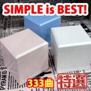 シンプル ボックス オルゴール パステル クリスマス プレゼント