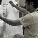 200匁 フェイスタオル 白 ラメ入り 総パイル 日本製 泉州タオル 業務用タオル 年賀タオル 粗品タオル 10P01Jun14