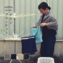 TRANPARAN アランブランケット ひざ掛け グレー(FBA 送料無料)