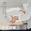 バスタオル デイリーボーダー 送料無料 泉州タオル 日本製 タオル
