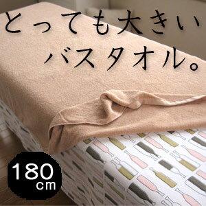 サロン・美容院・理容室などでよくご利用頂いております高級仕様の業務用タオルです。大判バス...