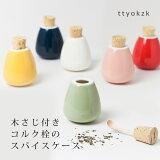 ttyokzk ceramic design swing スパイスケース 調味料入れ