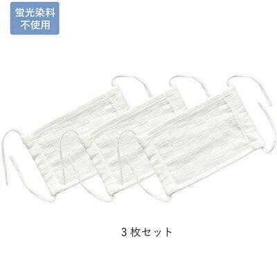 (送料無料)ガーゼマスク 3枚セット 2重ガーゼマスク | マスク 布マスク 日本製 洗える 2重ガーゼ 二重ガーゼ ガーゼ 白 蛍光染料不使用 綿100% コットン 肌触り ソフト 折り柄入り 1,000円ポッキリ・・・ 画像1