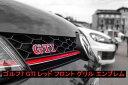 【送料無料】VW フォルクスワーゲン ゴルフ7 GTI レッド フ...