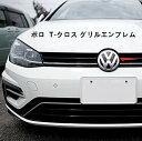 【送料無料】VW フォルクスワーゲン POLO ポロ T-CROSS T-ク...