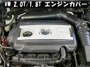 【送料無料】 VW 1.8T 2.0T エンジンカバー パサート ティグアン ゴルフ6 欧車パーツBASE