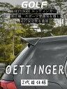 【送料無料】VW フォルクスワーゲン ゴルフ 7 GOLF 7 TSI 専...