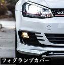 【送料無料】VW フォルクスワーゲン ゴルフ7  ゴルフ7.5  ...