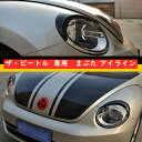 【送料無料】VW フォルクスワーゲン The Beetle ザ・ビート...
