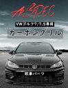 【送料無料】 VW フォルクスワーゲン ゴルフ 7 / 7.5 TSI ...