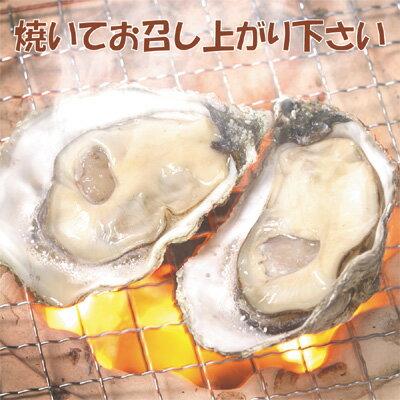 殻付き牡蠣(かき)炭火焼
