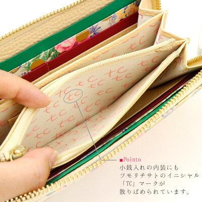 50代女性に人気の「花柄デザイン」の財布