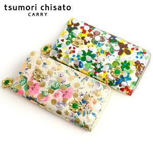 b95c4356870e ツモリ・チサト(tsumori chisato). ツモリチサト 長財布 ドットフラワーネコ ...