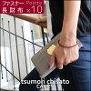 ツモリチサト長財布グレンチェックラウンドファスナー/ベージュ[57794](猫チェック柄日本製ツモリチサトキャリー)【送料無料・代引き料込・ラッピング無料】10P05Nov16
