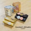 ツモリチサト ミニ財布/ゴールド 新マルチドット [5708