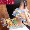 ツモリチサトiPhone7ケースロココガール/ピンク、ブルー、ベージュ[59011]【手帳型iPhoneケース日本製ツモリチサトキャリー送料無料ラッピング無料】10P03Dec16